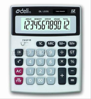 得力计算机-1226