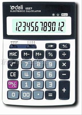 得力计算机-1227