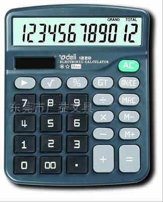 得力计算机-1228