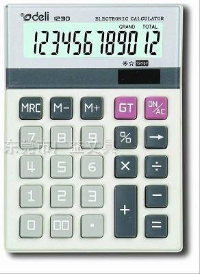 得力计算机-1230