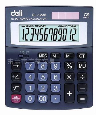 得力计算机-1236