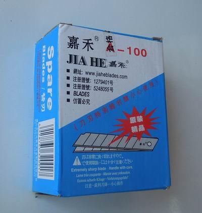 嘉禾A-100大刀片-刀片批發