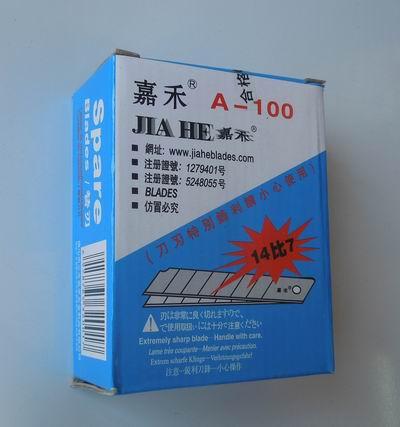 嘉禾A-100大刀片-刀片批发