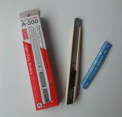 A-300小美工刀-美工刀批發