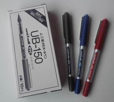 UB-150三菱中性筆-中性筆批發