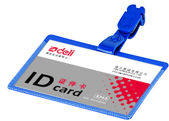 5742得力证件卡-证件卡批发