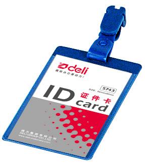 5743得力證件卡-證件卡批發
