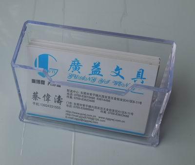 FQ-020名片盒-名片盒批發