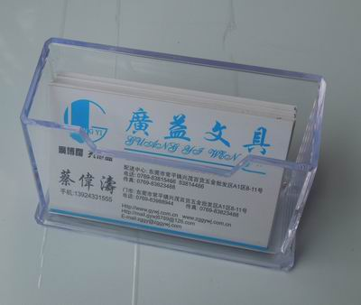 FQ-020名片盒-名片盒批发