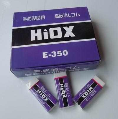 E350橡皮擦-橡皮擦批發