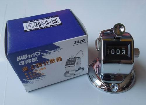 2420可得爱桌上型计数器-计数器批发