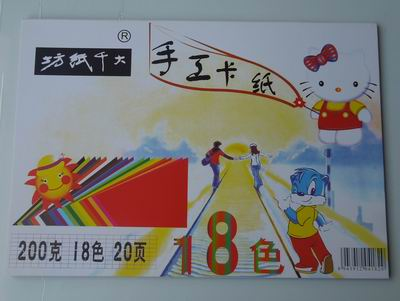 东旭16K/8K色卡纸-色卡纸批发