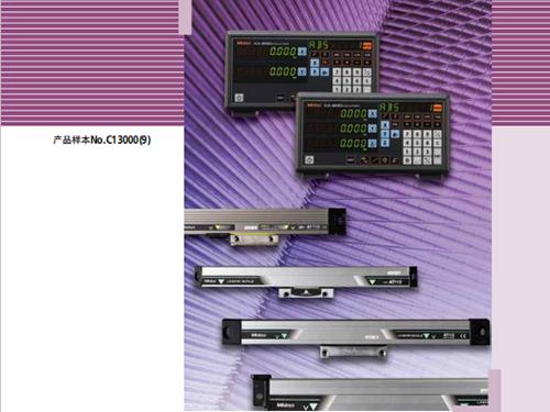 光栅尺单元和显示计数器