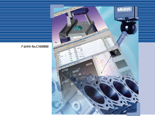 三坐标测量机专用数据处理装置MCOSMOS