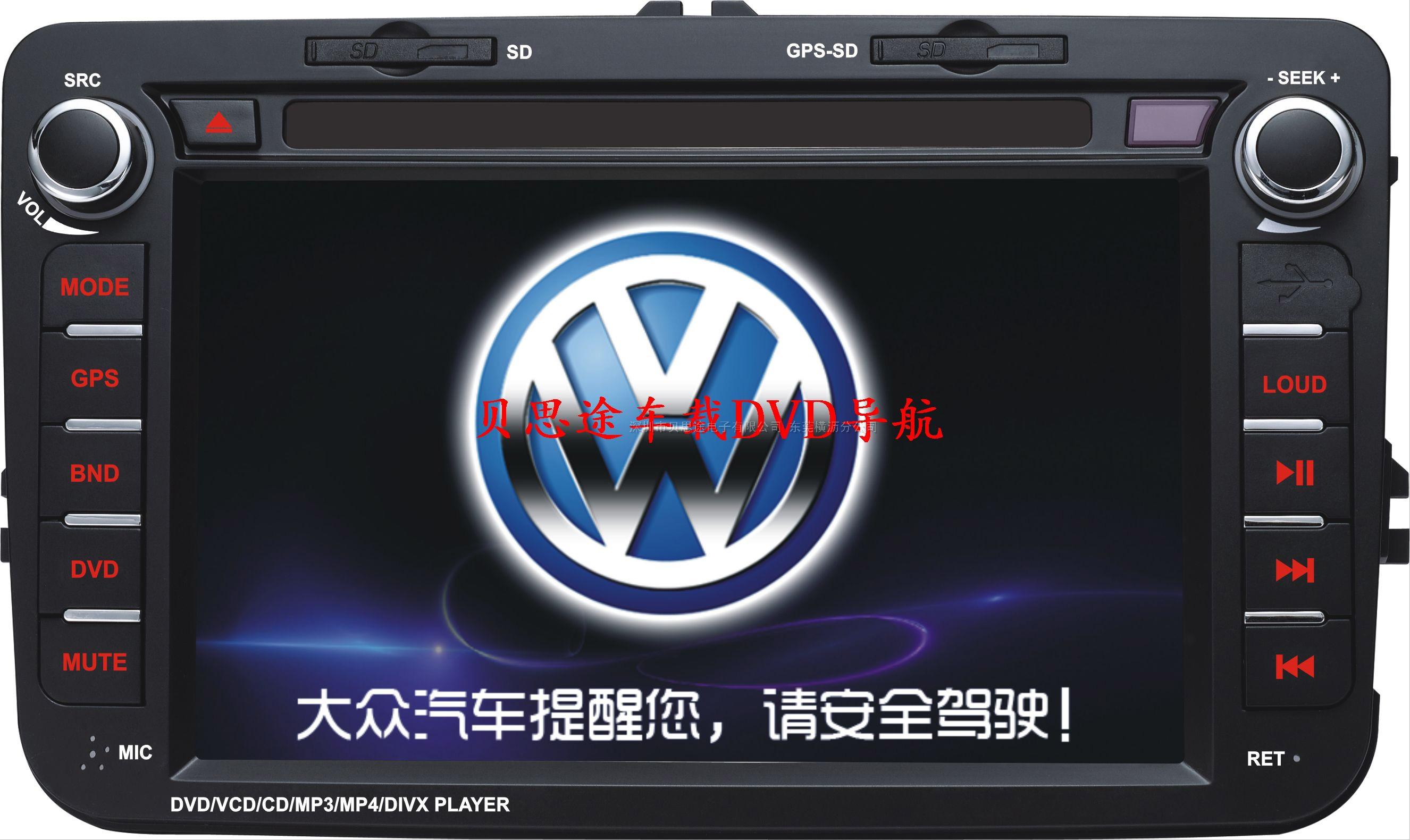 大众速腾专车专用车载DVD导航