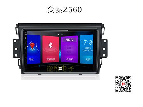 众泰Z560