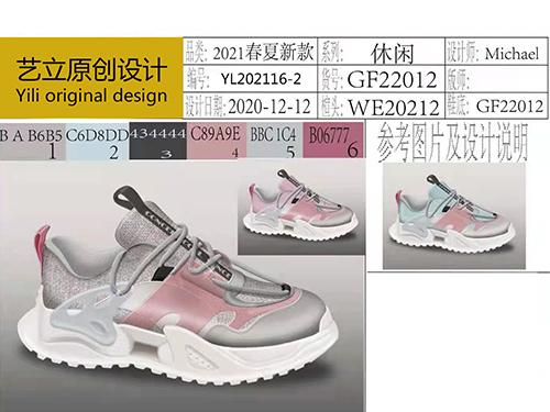 成品鞋工藝制作