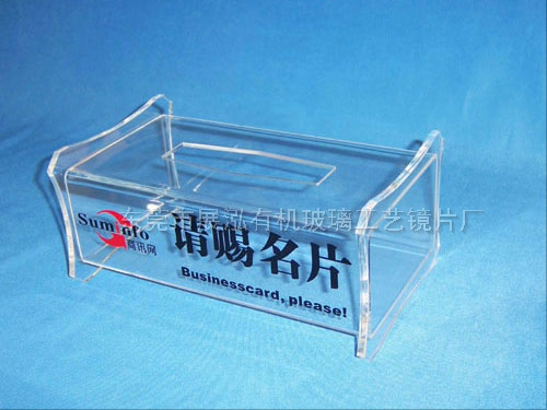 可过欧盟测试玻璃镜片那个牌子好 展泓镜片