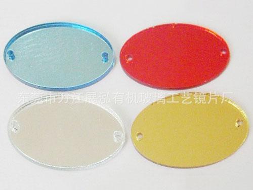 河北心形放大镜片价格 展泓镜片 PVC 椭圆形玻璃 梯形花式