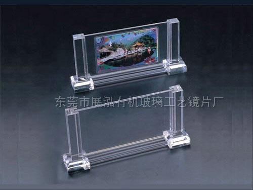 化妝亞克力鏡片那個牌子好 展泓鏡片 成品PVC 環保玻璃