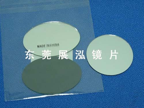 河北镜片什么材料好 展泓镜片 哪里配眼 成品PETG
