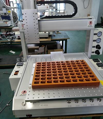 东莞市日创自动化设备有限公司