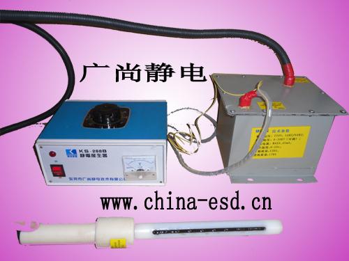 静电产生装置,静电产生器棒