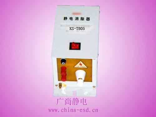 KS-T805高壓電源供應器