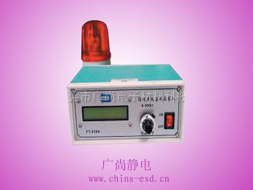 FT-038A接地系統監視報警儀