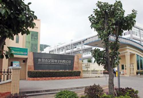 东莞工厂装修-艺展电子