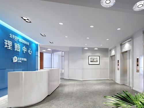 太平洋保险办公室装修