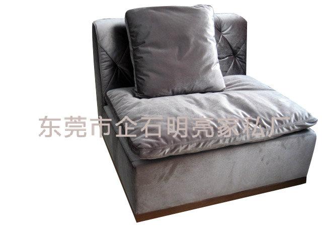 單人沙發D024