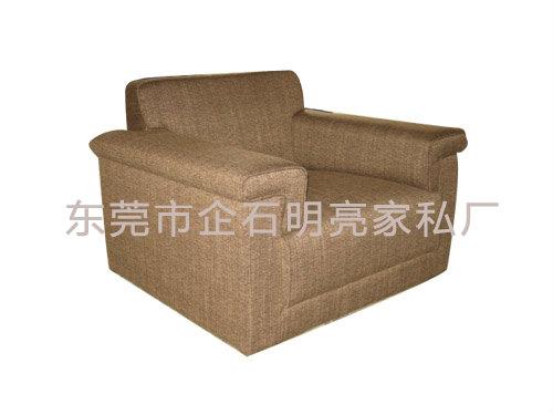 單人沙發D039