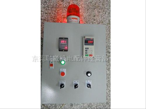 研磨機專用TekDrive東達高機能向量變頻器TDS控制箱