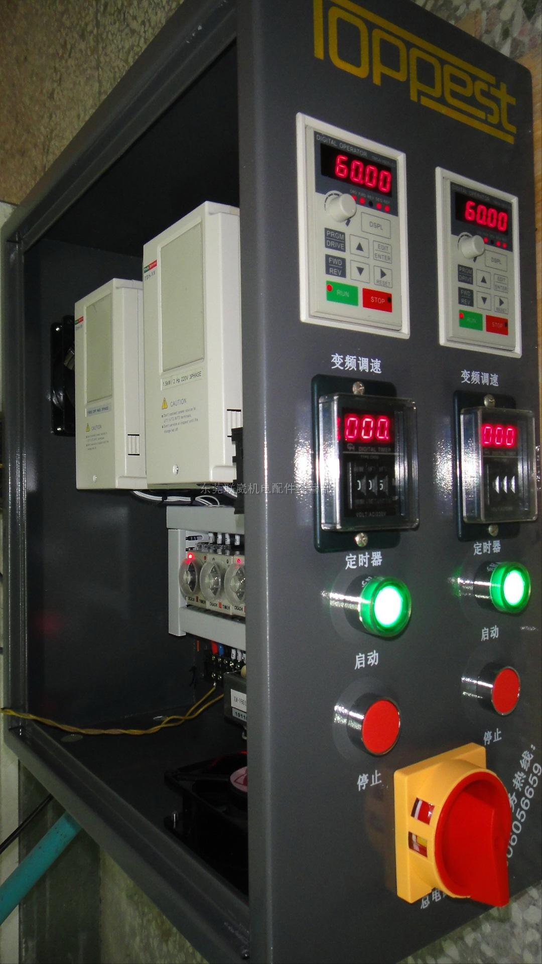 光飾機專用東達變頻器振動渦流研磨行星滾筒流動光飾機變頻器