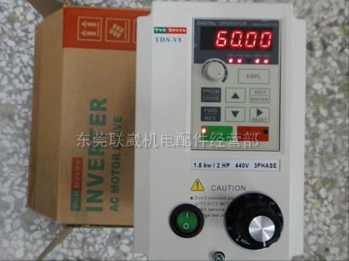 平面研磨機專用TekDrive東達高機能向量變頻器TDS控制箱