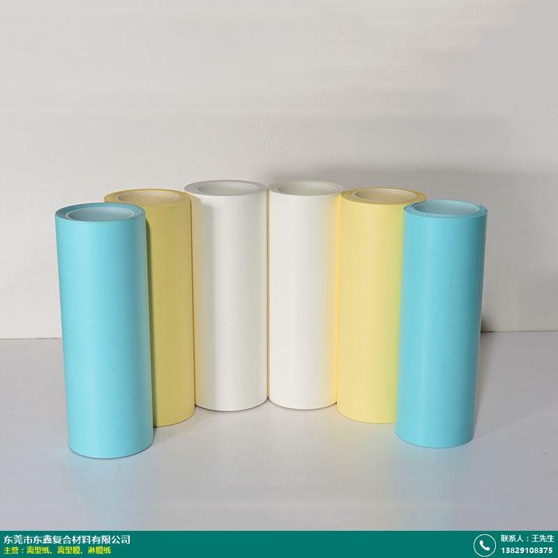 杭州丝印离型纸_东鑫复合材料_产品价格地道_哪家好