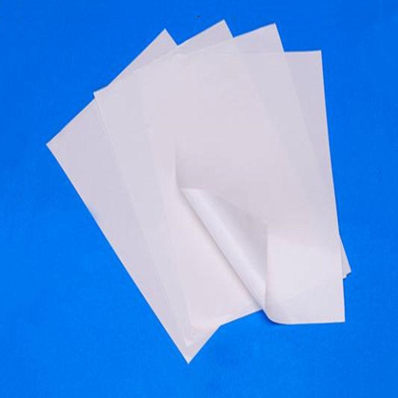 天津铜版淋膜纸定做厂家_东鑫复合材料_食品袋_热封袋子_单面