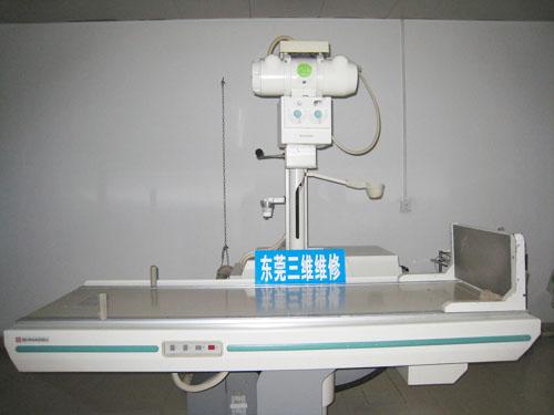 多功能遥控X光机 日本岛津800MA