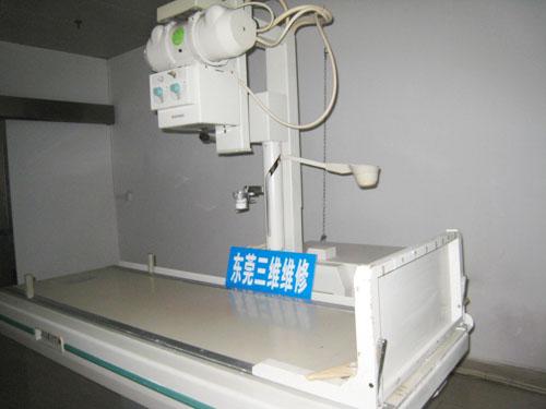 多功能遙控X光機 日本島津800MA