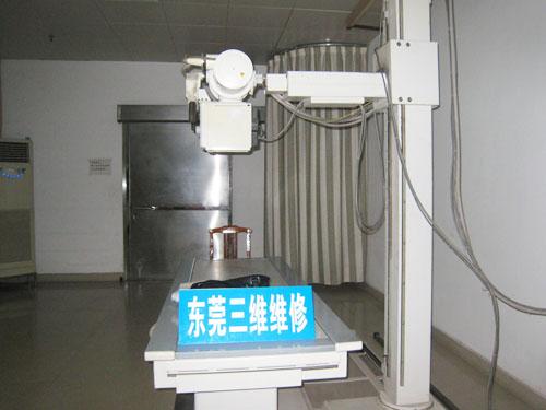 高频摄影X光机AXCP520(上海)
