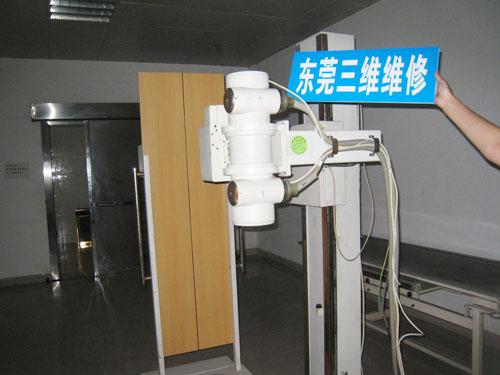 X线透视机XG5-125(上海)
