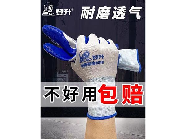 耐磨透气手套