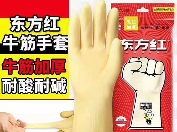东方红手套