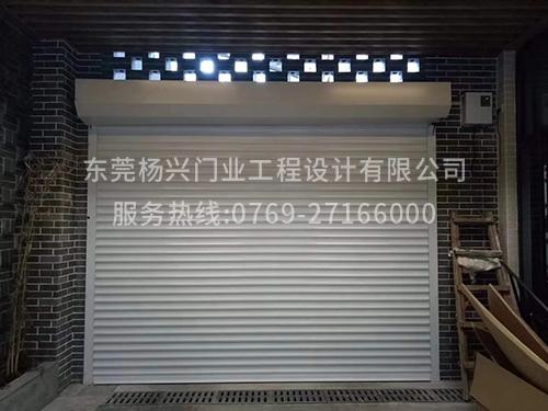 東莞鋁卷自動閘門