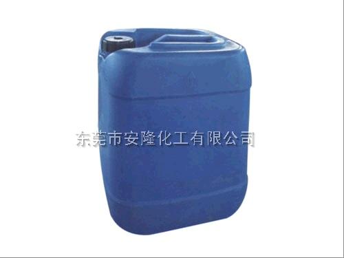清远喷油脱脂剂使用方法 安隆达化工