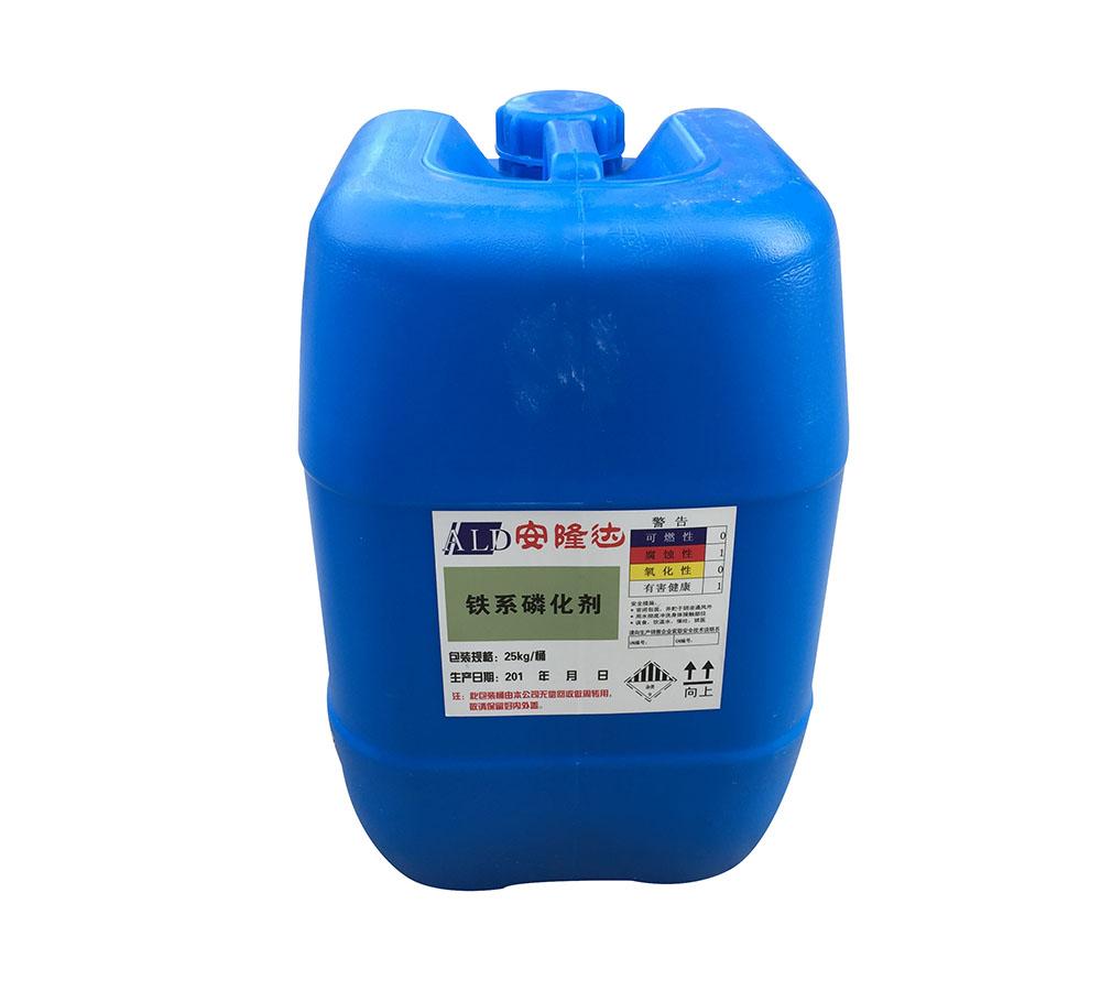 中山高效金属脱脂剂供应商 安隆达化工
