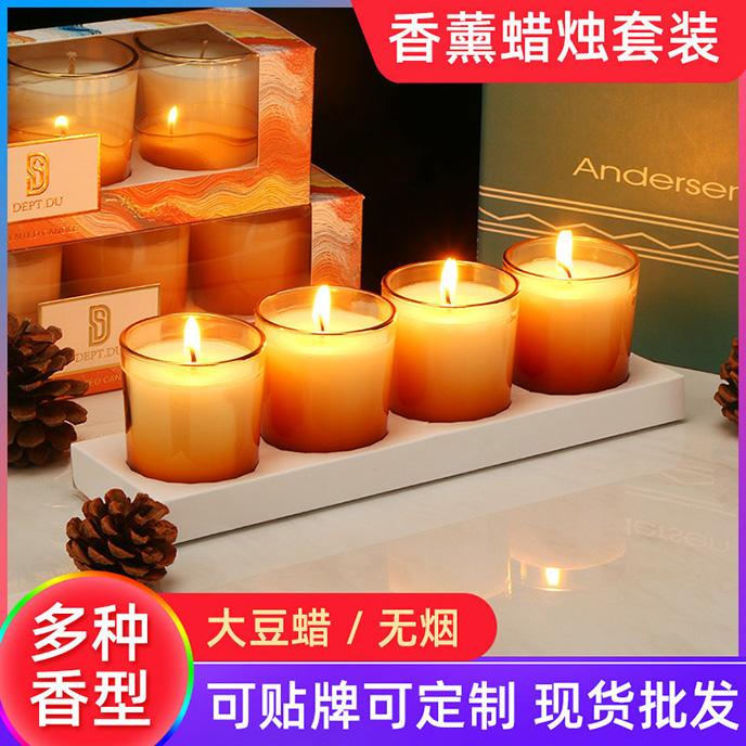 香氛植物大豆蜡蜡烛
