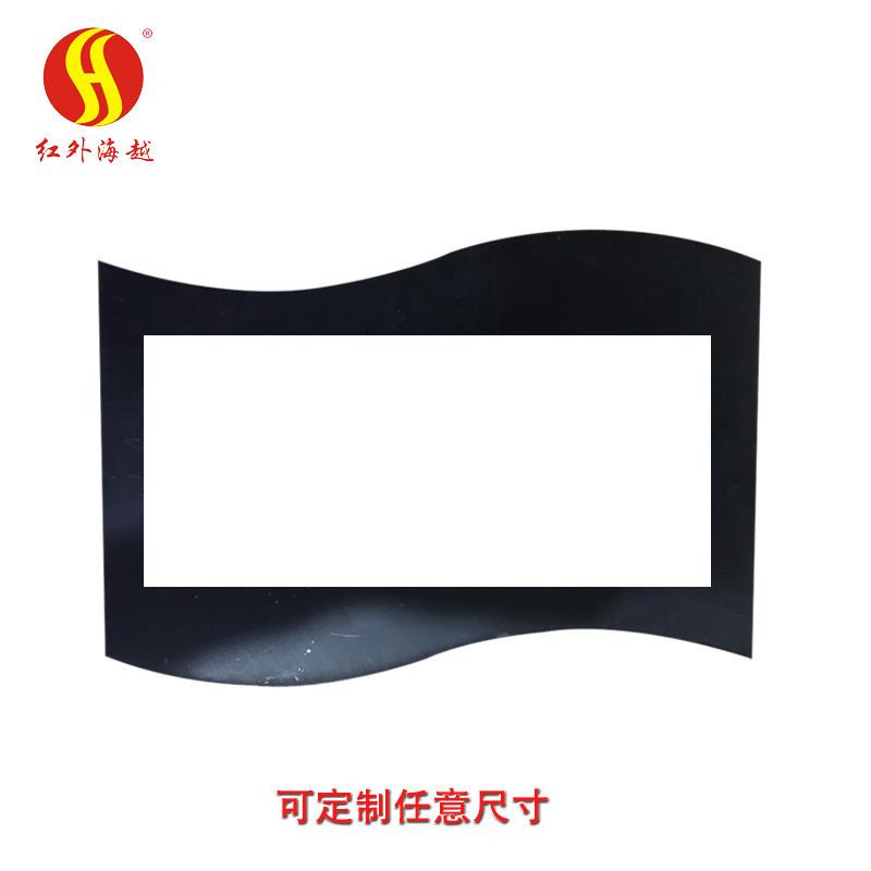 PMMA 红外视窗板材