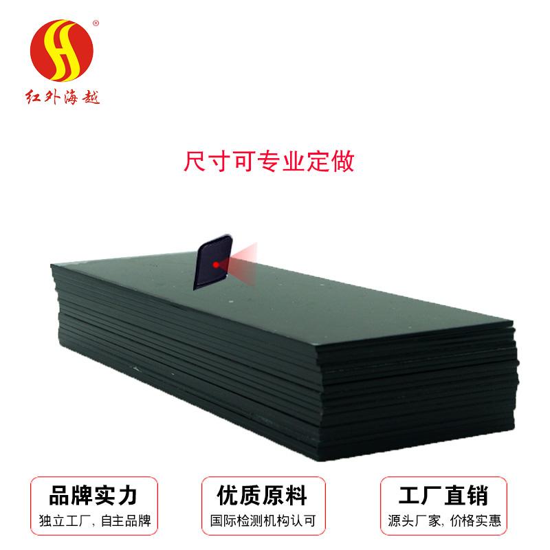 PMMA 780红外滤光片